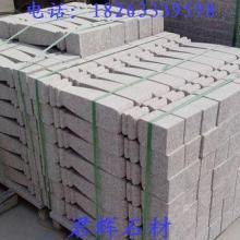 异型石材,异形石材价格,异型石材厂家