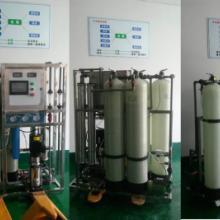 供应安徽水处理反渗透设备水处理配件批发反渗透膜批发批发