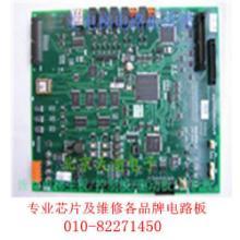 供应用于的北京维修电梯电路板主板控制板通讯批发