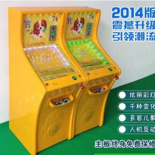 上海吉童牌玻珠机530元图片
