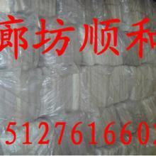 供应硅酸盐板、复合硅酸盐、硅酸盐保温板