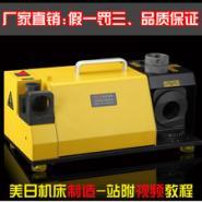 美日大钻头研磨机修磨钻头机MR-图片