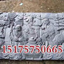 曲阳石雕加工定做各种浮雕作品厂家直销 河北浮雕壁画雕刻厂家设计图片