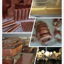 【冶韓銅業】生產加工HSn70-1錫黃銅 錫青銅品種齊全 可零售定做圖片