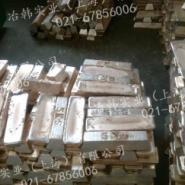 C7541锌白铜板图片