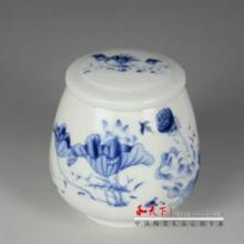 景德镇生产陶瓷膏方罐的厂家 膏方罐