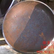 江苏碳钢管帽_Q235碳钢管帽厂家库存直销图片