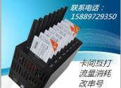 激卡器/养卡机/3G套机设备/移动套机/TD改码/3G改串号/ 联通