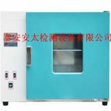 安太试验机供应XCB300尺寸变化率测定仪批发