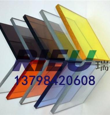 有机玻璃亚克力板图片/有机玻璃亚克力板样板图 (4)