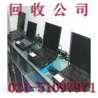 嘉定電腦回收舊電腦整機服務器顯示器回收圖片