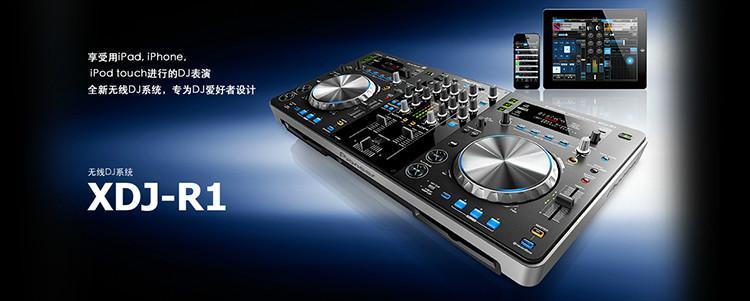 供应海南先锋打碟机XDJ-R1,技术支持商
