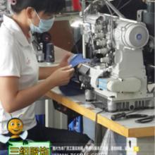 供应中山小榄保暖内衣厂,专业竹纤维保暖内衣厂家批发批发