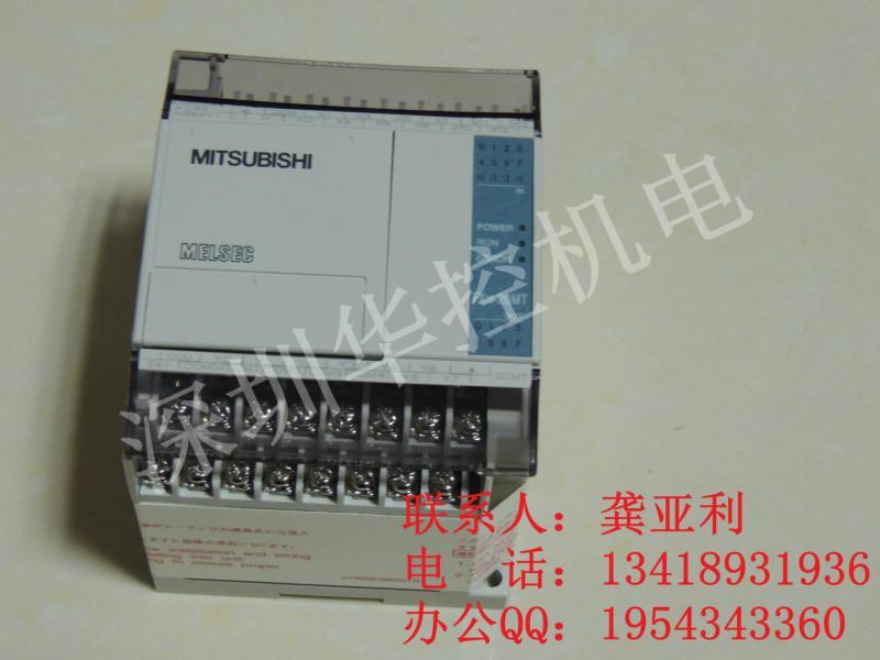 供应深圳三菱FX1S-20MT-001价格图片