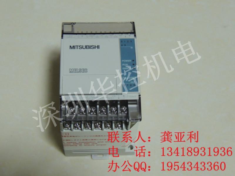 供应深圳三菱PLCFX1S-10MT-D厂家图片