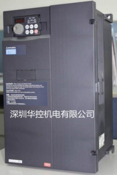 供应深圳三菱F740-55K价格图片