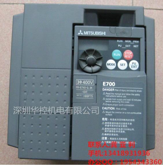 供应三菱变频器E700系列图片