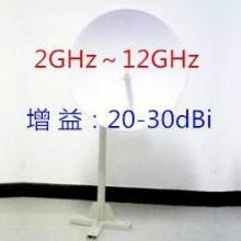 供应2GHz-12GHz超宽带微波抛物面天线高增益厂家定制天馈