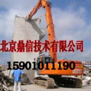 北京楼梯切割拆除 北京室内切割哪家好 北京室内切割公司