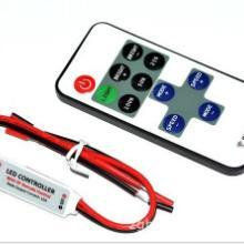 供应LED单色灯带调光器华之虹,RF射频无线遥控器,迷你单色控制器批发