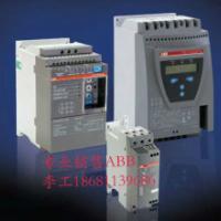 供应22千瓦ABB紧凑型现货特价PSR45-600-70