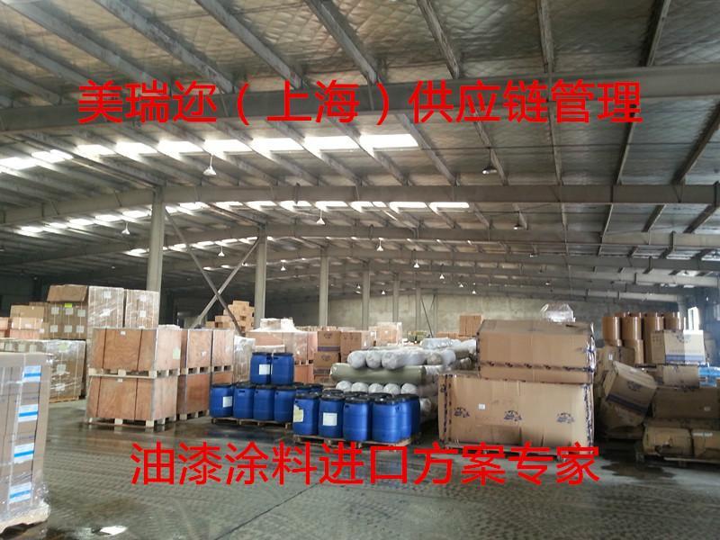上海/过备案、核查等形式、先纳入管理范围,掌握其安全、环保的项目...
