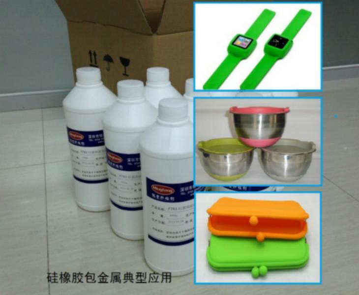 供应硅胶粘铝铝合金热硫化粘接胶水铝底涂剂金属处理剂,免费试样