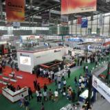 2018深圳国际先进激光加工技术