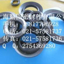 供应上海优质碳纤维V型填料/密封圈/泛塞封/阀座/档圈/垫片批发