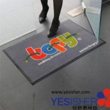 logo地毯