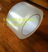 供应高透明OPP保护膜-BOPP热封膜-PVC收缩膜-BOPP消光膜-BOPP光膜-全新料拉伸膜批发
