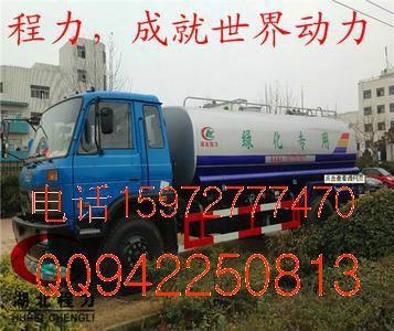供应北京市洒水车图片