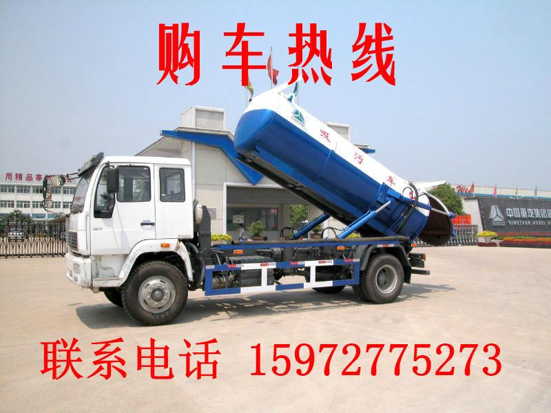 供应河南省吸污车厂家图片