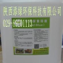供应环保车用尿素销售部
