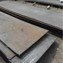 供应TL1111热轧酸洗板卷
