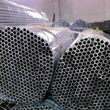 供应京津冀耐腐蚀易焊接国标防锈3003毛细铝管3系铝管铝棒角铝毛细管图片