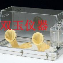 供应北京有机玻璃手套箱经销商-隔离厌氧操作手套箱图片