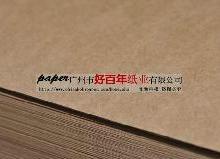 供应信封档案袋,广东信封档案袋哪里有卖,广东信封档案袋厂家批发
