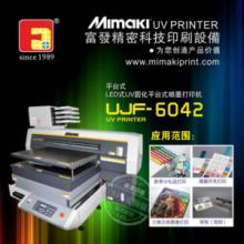 供应彩色喷墨打印机的色彩管理