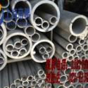 供应2024-T6进口高硬度铝板 2024-T6进口铝板价格 硬度