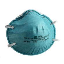 供应3M1860SN95医用防护口罩