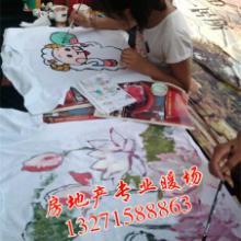 供应郑州新乡手绘T恤DIY手绘T恤