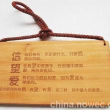 供应木质工艺品上印花的机器设备