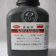 回收碘酸钾