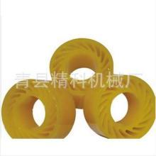 供应太阳轮 送纸轮 纸板线太阳轮 浇筑压纸轮