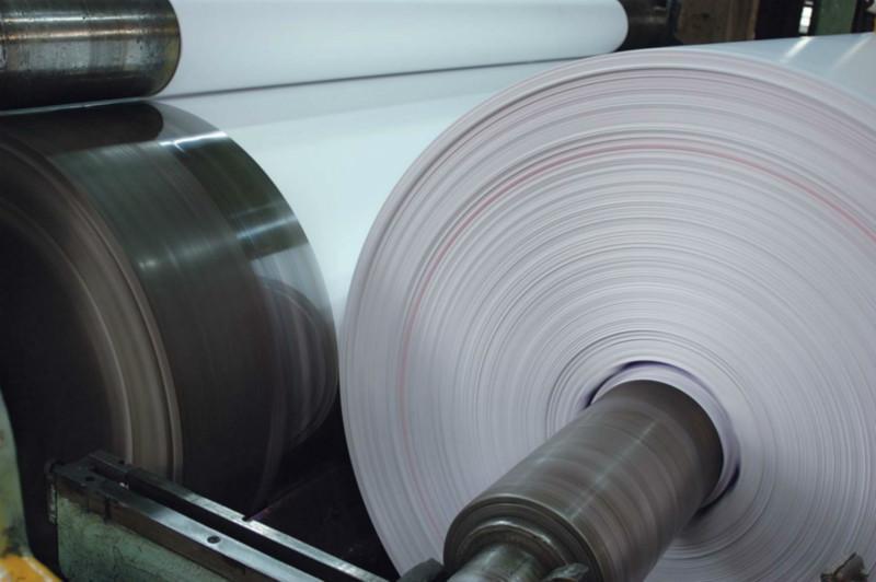 供应45克白牛皮纸/广州45克白牛皮纸厂家