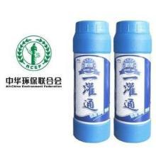 供应卫生间清洁产品