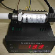 供应除湿干燥机露点变送器