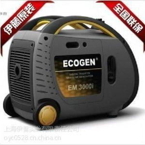 供应2.5千瓦家用小型静音发电机价格图片