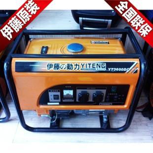 供应2000W小型汽油发电机图片